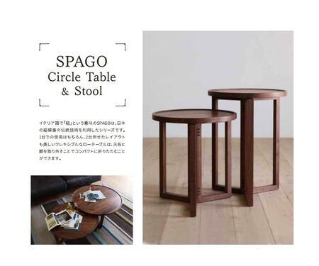 2019改訂_circletable.pdf_page_1