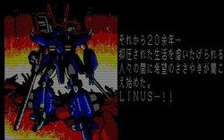linus1.jpg