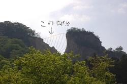 岩船山 前.JPG