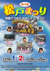 poster_43-001