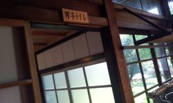 20121007_131644.jpg