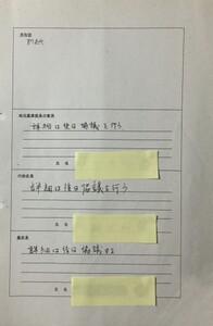 59DEA4DE-137E-4F33-B2D5-04C3EC273B46