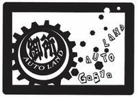 御所ロゴ.JPG