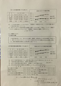 414A7152-EA47-46E6-9880-2C26B2FE49DF