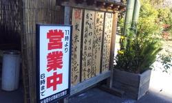 20131230_122155.jpg
