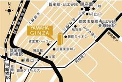 ヤマハ銀座.bmp