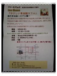 2014-09-02-10-06-17_deco.jpg