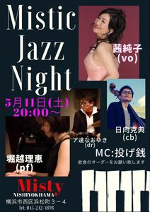 Mistic Jazz Night