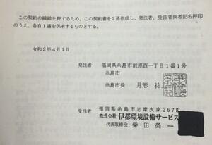 0DF356ED-8F09-414A-9FAA-C154B16019E7