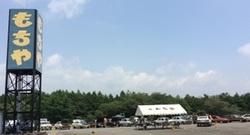mochiya2015