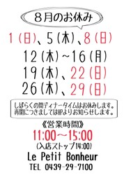 6FF789C6-CDEE-48D3-9B7C-DEF415173CFC