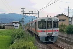 DSC_1325