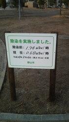2012032516410000.jpg