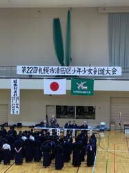 2019 清田区大会