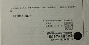 FC1D94F9-90F2-4360-ACE5-8E3BA737739E