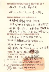 IMG_0027