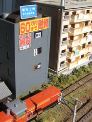 秋の戸延操車場 017.JPG
