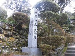 成田山青龍寺