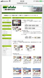3E271A9D-4DCC-4922-8235-E51FEFE308C6