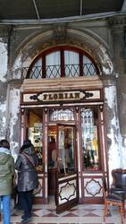 フローリア 喫茶店