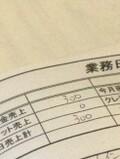 IMG_2792.JPG