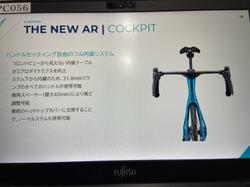 2020122新型AR DISC_200203_0034