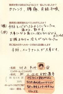 s_IMG_0002 (1)