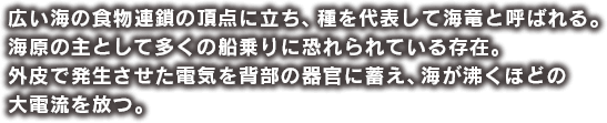 text_monster01