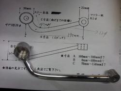 20120528_112845.jpg