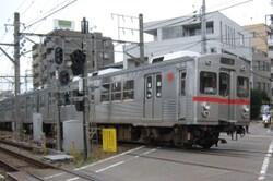 7703@Yukigaya-Yard 023.JPG