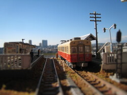 Minemaruko(2012.12.11) 012.JPG