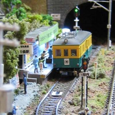 1)鵜の森駅と隧道 132