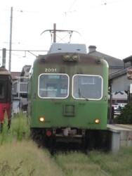 2000 at Tokawa.JPG