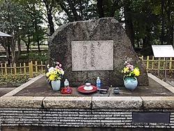 慰霊碑(墨田公園)