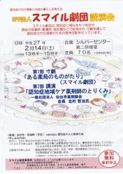IMG_20141127_0004