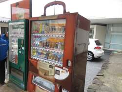 カバンの自動販売機