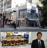 ss-yukifudosan