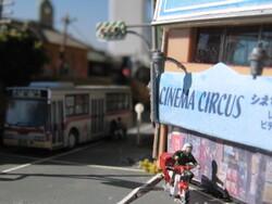 ☆Cinema circus 040.JPG