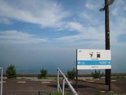 2008.7Shikoku(Kiha) 138 (2).JPG