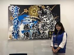 横浜市長選記者会見2021.03.31_210401