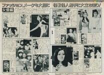 1987tv112-113.jpg