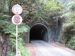 旧逢坂峠隧道 IMG_6964