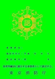 0C6E3942-F897-4A83-B5BD-516DF02204CE