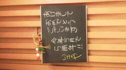 2012010613350000.jpg