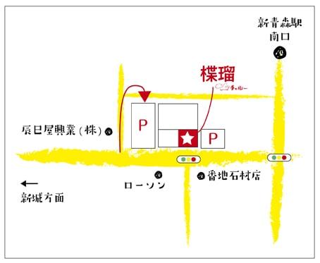 楪瑠のみ地図