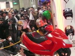 東京モーターサイクルショー2012!! 119.JPG