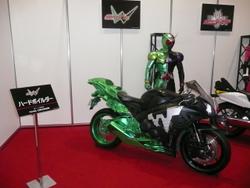 東京モーターサイクルショー2012!! 069.JPG