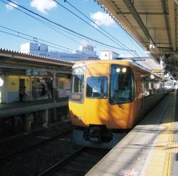 KIntetsu-22000