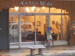 田辺.jpg