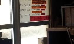 20140308_120035.jpg